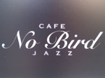 no-bird