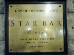 star-bar-ginza