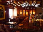 NELSON'S BAR Alta Mar