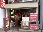 kind 銀座店
