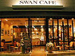 swan-cafe-ginza