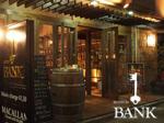 scotch-bank-ginza