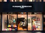 HIROKO KOSHINO GINZA