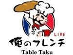 ore-fr-table-taku