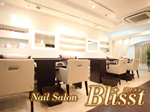 Nailsalon Blisst