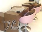 cbon-nail