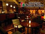 balloballo