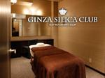 GINZA SILICA CLUB
