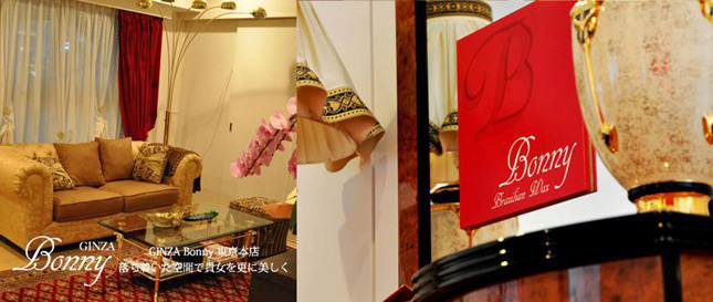 GINZA Bonny 東京本店