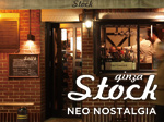 ginzastock