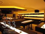 Bar333 トリプルスリー