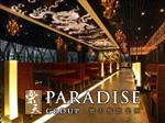 paradisedynasty